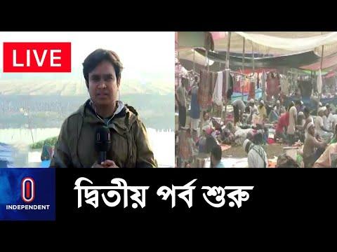 , title : '(LIVE) ভারতের মাওলানা চেরাগ আলীর আম-বয়ান দিয়ে শুরু হয়েছে ইজতেমা || Ijtema 2020'