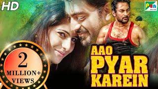 Aao Pyar Karein (Just Love) New Released Full Hindi Dubbed Movie 2019 | Karthik Jayaram,Neha Saxena