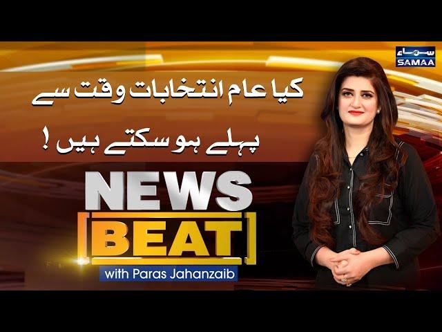 News Beat with Paras Jahanzaib | SAMAA TV | 31 July 2021