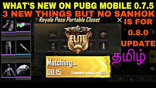 free download PUBG Mobile 0.7.5 Season 3 and Royale Pass 3 UPDATE in தமிழ் Tamil- New 3 ThingsMovies, Trailers in Hd, HQ, Mp4, Flv,3gp