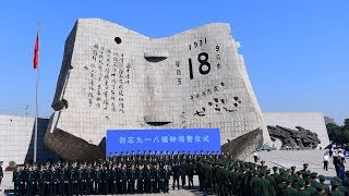 Chinese people commemorate history against Japanese aggression
