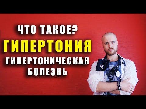 Хатха-йога при гипертонии
