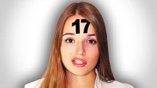 17 Вещей Которые Я Поняла в 17 Лет