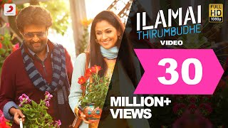 gratis download video - Petta - Ilamai Thirumbudhe Official Video (Tamil) | Rajinikanth, Simran | Anirudh Ravichander