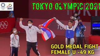 Taekwondo Female Under 49 Kg Thailand vs Spain || Gold medal Match tokyo Olympic 2021
