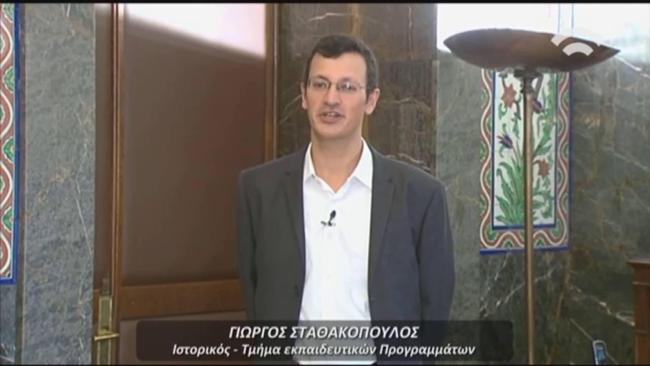 Βουλή – Ενημέρωση     ( 25/09/2016)