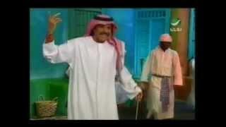 Abdullah Balkhair Ageab عبد الله بالخير - عجيب