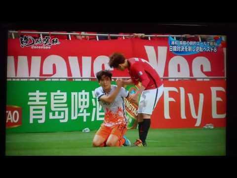 ACL 浦和 vs 済州乱闘(Urawa Red Diamonds (JPN) vs Jeju United FC (KOR))