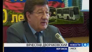 Мэрия купит для муниципальных пассажирских предприятий 30 новых автобусов уже в этом году