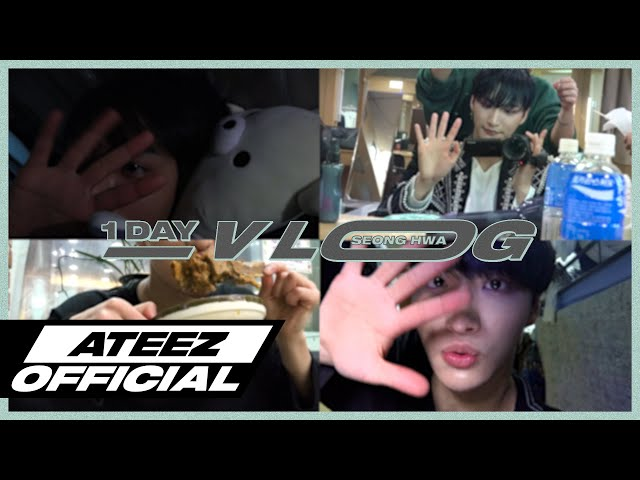 ATEEZ(에이티즈) log_1DAY VLOG #SEONGHWA