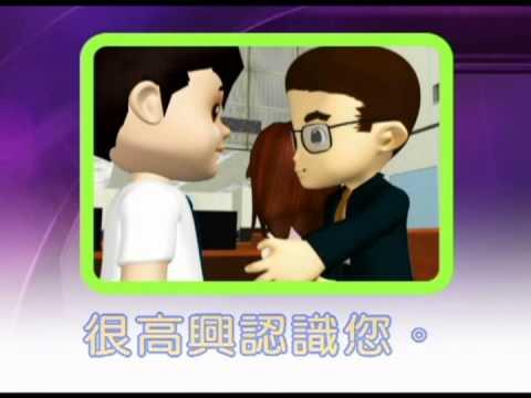 Speak Mandarin in 1000 words - Lesson 01 Self introduction