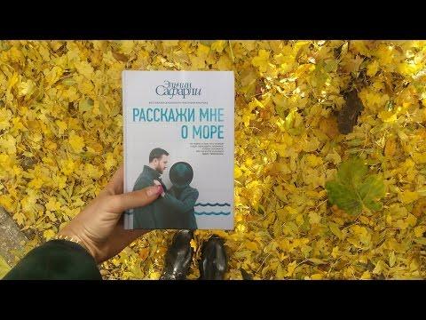 Сочинение русский язык что такое счастье