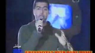تحميل اغاني محمد المازم _ لا محال MP3