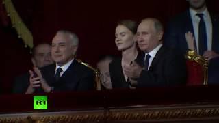Путин и Темер побывали на гала-концерте в Большом театре