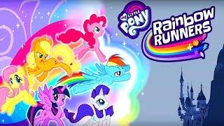 My Little Pony Радужные гонки Вернем миру Цвет со своими любимыми Пони игравой мультик