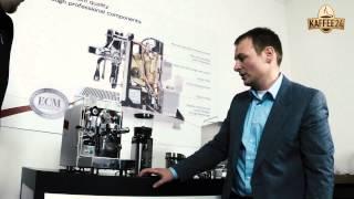ECM Espresso Classika II PID im Vergleich zur Casa IV | Kaffee24
