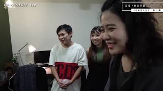4坪新婚夫妻房極限改造!舊房如何變身情侶木質風新房? |Lo-Projects #40