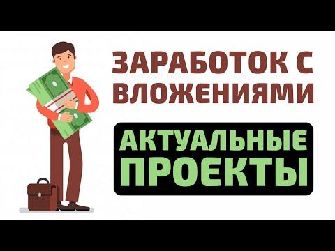 Центовые демо счета