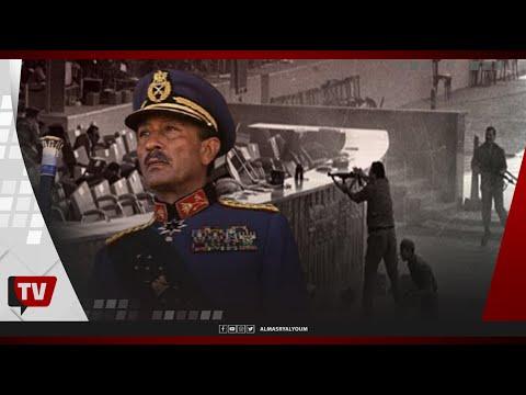 من الاتهام بالقتل إلي الاغتيال.. 40 عاما على رحيل الزعيم محمد أنور السادات