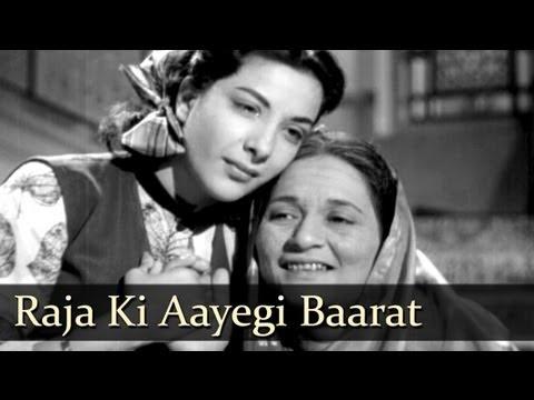 Raja Ki Aayegi Baraat | Raj Kapoor | Nargis | Aah | Lata Mangeshkar | Evergreen Hindi Songs