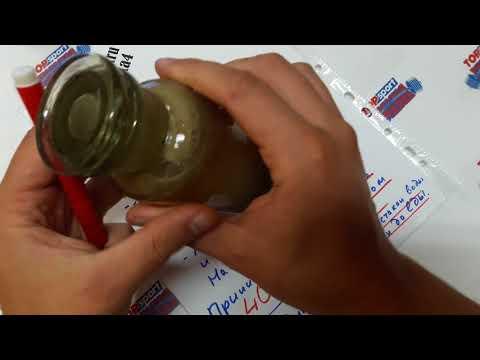 Свещи vitaprost цена Астрахан