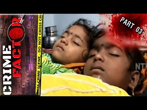Mother Brutally slay Her Daughters || Extramarital Affair || Live Show Part 03