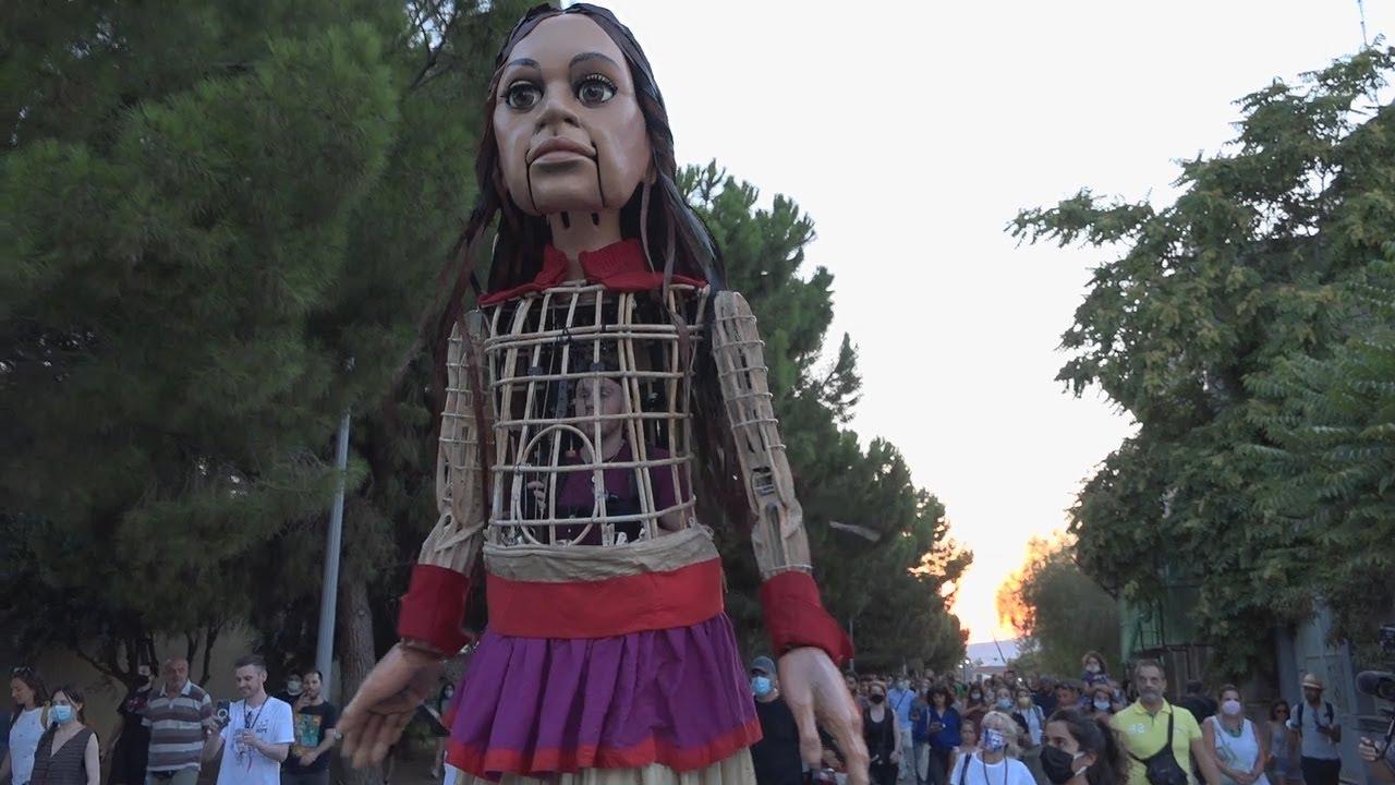 """Η """"Μικρή Αμάλ"""" στην Αθήνα"""