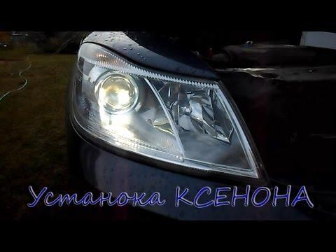 Установка ксенона на Skoda Octavia A5 2012г  [Ermmak]