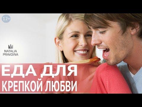 Счастье это смотреть фильм