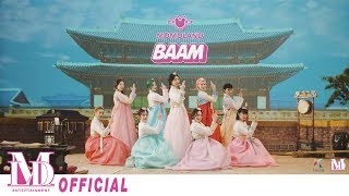 MOMOLAND(모모랜드)   'BAAM' MV