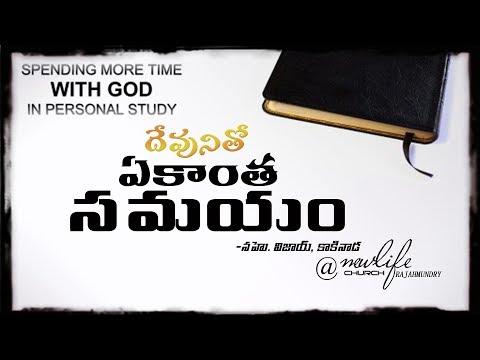 # QUITE TIME WITH GOD || Bro . Vijay,  kakinada || NLC rajahmundry