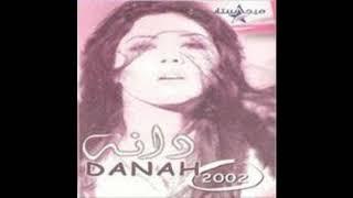 دانة الكويتية - اخر كلام تحميل MP3