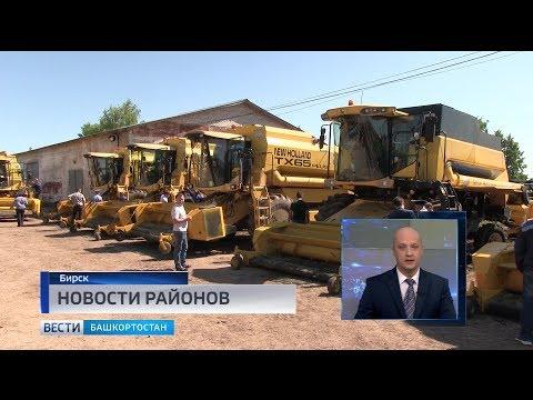 Благотворительный праздник на Белом озере на ГТРК Башкортостан