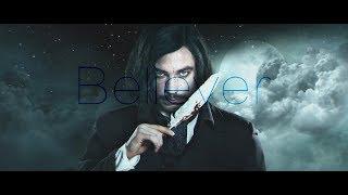 гоголь    Believer