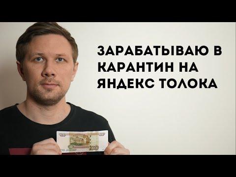Покер заработать интернет