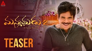 New Telugu Trailers 2019 - Latest Telugu Teasers, Promo - DesiMartini