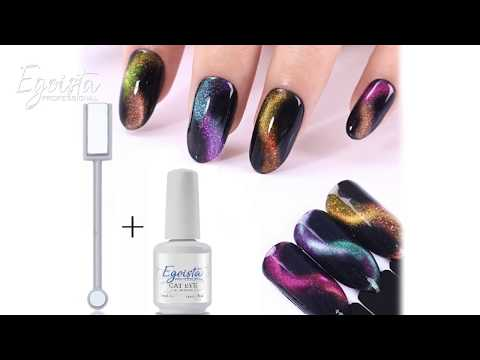 3D Chameleon Cat Eye Gel Polish | Egoista Professional