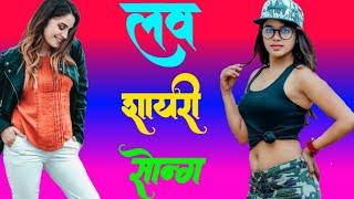 Kya Dil Ne Kaha Kya Tumne Suna Hindi Love Song Dj