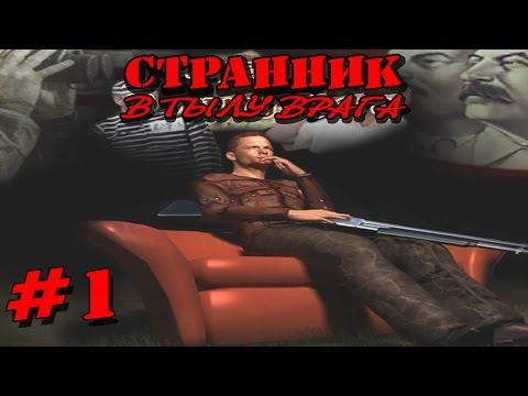 Стрим ▶Gothic 2 мод  Странник. В тылу врага #1