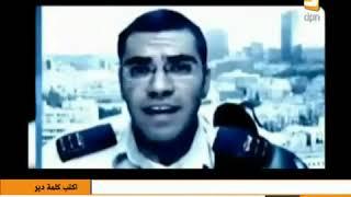 تحميل اغاني سوريا فلسطين جرح واحد MP3