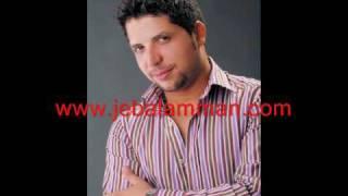 تحميل اغاني جديد الفنان توفيق الدلو اغنية الهوارة MP3