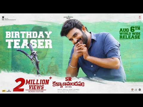 SR Kalyanamandapam - Birthday Teaser