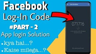 How to get facebook code generator or log-in code for Application