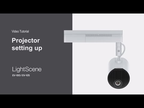 Getting Started with LightScene Accent Lighting Laser Projectors
