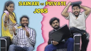 Government vs Private Jobs | BakLol Video