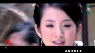 兰陵王MV - 冯绍峰林依晨【缘分】