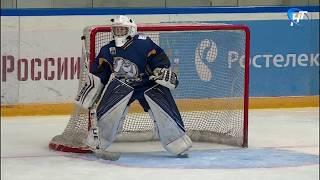 В Великом Новгороде стартовал Кубок Губернатора по хоккею с шайбой среди юношей