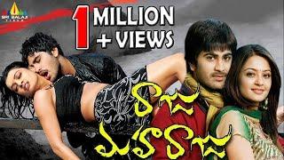 Raju Maharaju Telugu Full Movie   Mohan Babu, Sharwanand   Sri Balaji Video