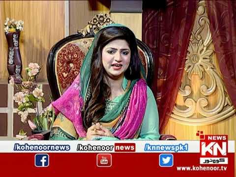 Istakhara 12 August 2020 | Kohenoor News Pakistan