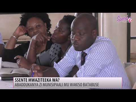 Ba meeya ba Wakiso batabuse olw' esente entono ezibaweebwa